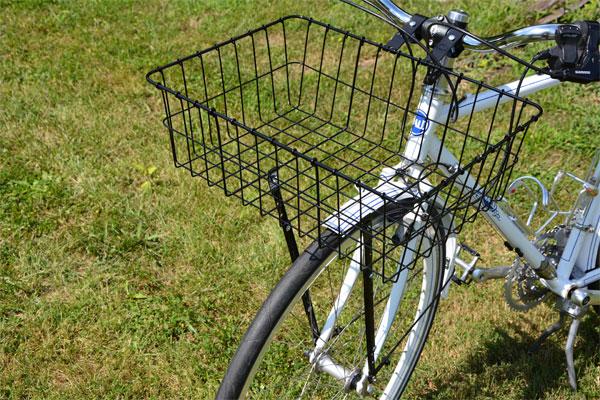 1392 Front Basket
